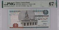 Egypt 5 Pounds 2004-2008 P 63 b Superb Gem UNC PMG 67 EPQ
