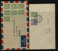 Palestine  2 covers       MS0218