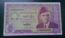 PAKISTAN 5 Rs. SPECIMEN BANKNOTE COMMEMORATIVE UNC. TYPE 2 with 0000000 Numbers.
