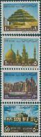 Egypt 1969 SG1039-1043 Landmarks MNH