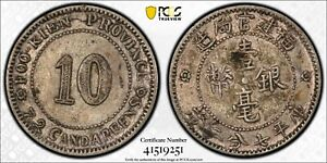 1913 China Fukien Custom House Silver Coin 10 Cent PCGS XF 45 Nice Toning