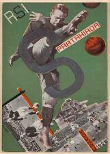 Russian Propaganda Constructivism SPARTAKIADA MOSCOW Gustav Klutsis Poster