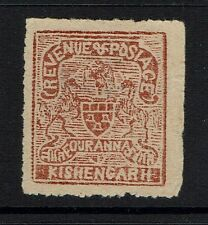 Kishangrah SG# 31c - Mint No Gum As Issued - Laid Paper (See Notes) - 051417