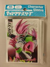 Kamen Rider EX-AID Card Sleeve Ensky Weiss Schwarz Magic Dragon Ball