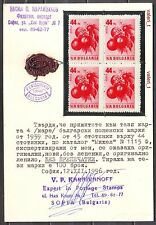 ERROR1959 Bulgaria Tomatoes without Surchgarges with expertize MNH ** Block of 4
