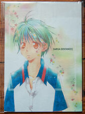 Prince of Tennis BL Doujinshi - Sora Omote - Tezuka/Ryoma - Funbook Vol. 5