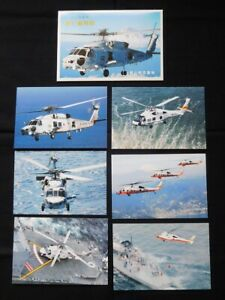 [6] JAPAN Navy Tateyama Air Base Helicopter Postcard SH-60K SH-60J UH-60J JMSDF