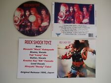 ROCK SHOCK TOYZ -Shock The World 1995 Ezo/Alleycat Scratch/Pretty Boy Floyd/Vamp