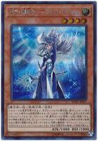 Yu-Gi-Oh Silent Magician RC02-JP011 Secret Rare Japanese