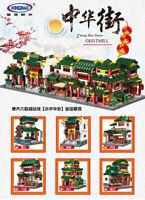 XINGBAO Blocksteine Mini Spielzeug Zhonghua Straße Street Scene Ancient 6PCS
