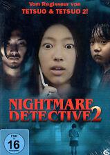 DVD/ Nightmare Detective 2 NIP