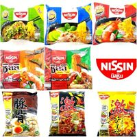 NISSIN Assorted Flavour Quick Cooking Thai Instant Noodles Soup Fest Spicy Food