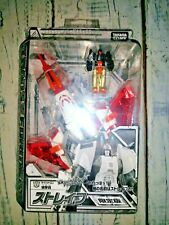 Takara Tomy Transformers Henkei Shattered Glass Cyclonus Strafe Gentei Exclusive