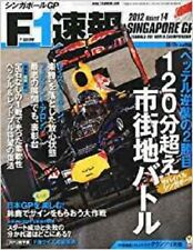 "F1 SOKUHO 2012 10/11 Issue ""SINGAPORE GP"" Car Magazine Japan Book Japanese"