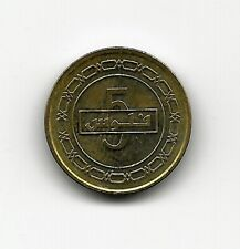 World Coins - Bahrain 5 Fils 2018 Coin KM# 30.2