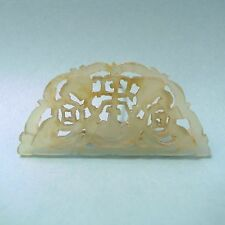 Antique Chinese jade  plaque with a flower and Chinese character 6 cm +++ FINE