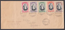 Tonga Sc 82-86 FDC. 1944 Queen Salote Silver Jubilee definitives complete