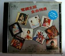 Hongkong 1987 TV Theme Made in Japan CD Album