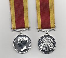 CHINA WAR MEDAL 1857 - 60  - A SUPERB QUALITY FULL-SIZE  DIE-STRUCK REPLICA