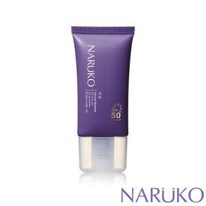 NARUKO Narcissus DNA Reparing BB Sunscreen SPF50++++ 30ml Taiwan Cosmetics New