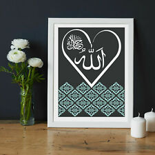 Allah Islamic Canvas, Islamic framed print, Allah Islamic wall art, Islamic gift