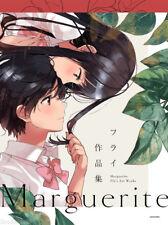 DHL Marguerite Fly's Art Works Book Comic Yuri Hime Irozuku Sekai no Ashita kara