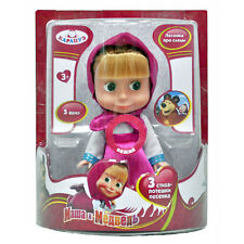 Doll Masha 15 cm from Russian cartoon Masha and Bear (Masha i Medved)