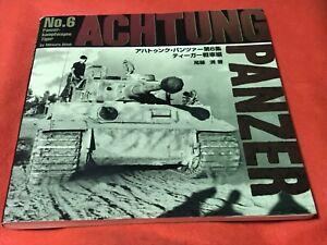 PanzerKampfagen Tiger Achtung Panzer No.6