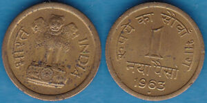 India 1963 1 Naya Paisa KM-8a Nickel Brass Mumbai Mint Choice UNC #2 - US Seller
