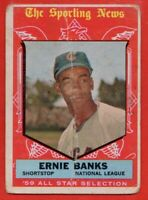 1959 Topps #559 Ernie Banks GOOD CREASE All-Star HOF Chicago Cubs FREE SHIPPING