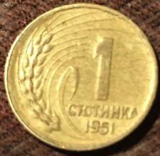 1951 BULGARIA 1 STOTINKA