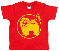 """Baby T-Shirt """"Chinese New Year of the Dog"""" Boy Girl Tee Top Clothes Chow Chow"""