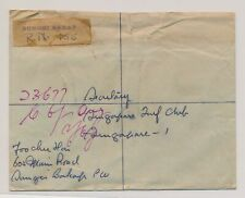 LL24048 Malaya 1960 to Singapore registered good cover used