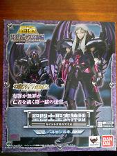 Myth Cloth Lune Balrog (Balron). Saint Seiya Bandai
