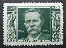 Russia 1946 1048 Variety MLH OG Gorky Russian Soviet Writer HR Issue $44.00!!