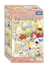 Takara Tomy San-X Sumikko Gurashi Eraser Sumikko Lunch Tonkatsu Pork cutlet Jp