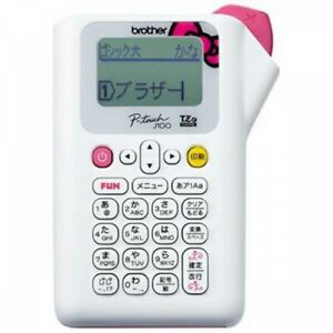 Brother PT-J100KW Label Maker Hello Kitty P-touch J100 White Japan with Tracking