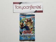 Yugioh Legend of Blue Eyes White Dragon LDD 1st Ed Spanish LOB Booster Pack