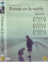 Landscape In The Mist/ Topio stin omichli (1988, Theodoros Angelopoulos) DVD NEW