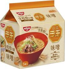 Nissin Raoh Miso Ramen Premium Japanese Instant Noodles 5 Servings