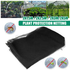 Insect Bug Fly Fruit Bags Net Mesh Netting Vegetable Plant Protection Cover