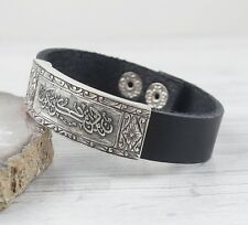 Turkish Handmade 925 Sterling Silver Kun Fe Yekun Leather Islamic Mens Bracelet