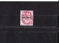 timbre France  type Blanc  2c brun-lilas  surchargé  spécimen  NUM: 108-CI 3  **