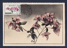 MONACO   carte  1er jour   fleurs  20f   1959