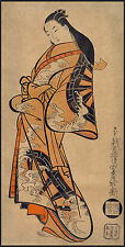 Japanese Art Print: Courtesan wearing a colorful kimono: Fine Art Reproduction