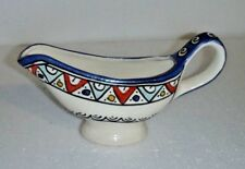HAND PAINTED CERAMIC GRAVY BOAT * JUG * MOROCCAN POTTERY *
