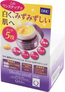 DHC Medicinal Q Quick One Step Gel M & W (SS) Moist & Whitening 50g