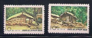 Korea...   1973   Sc # 1113-14   MNH   NGAI   (51021)