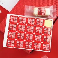 200pcs/set Chinese happy new yearPaper Sticker Sealing Stickers DIY Gifts LabNSH