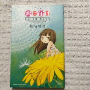 Kimi ni Todoke Anime Guide Book